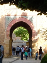 One of the many gates through the Alhambra grounds.