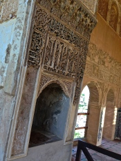 Very common to see arches like these with Islamic verses or Arabian poetry carved in the wall.